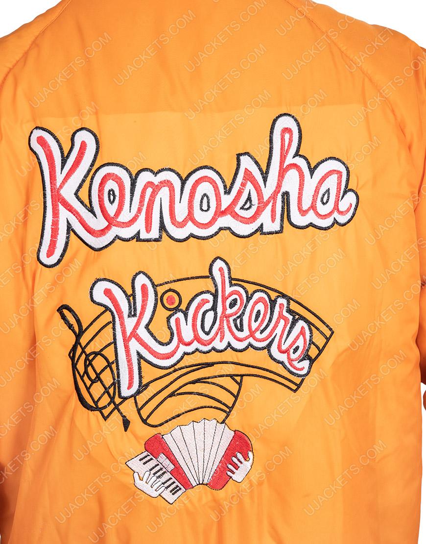 Home Alone Kenosha Kickers Yellow Jacket